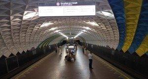 Sportyvna Metro İstasyonu