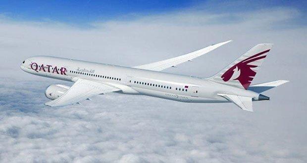Katar Havayolları iptal ve iade işlemleri